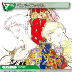 Trading card with Bartz and Faris.
