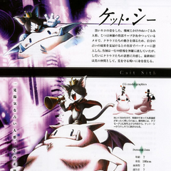 Ultimania Omega Scan.