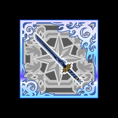 Koga Blade (SSR+).