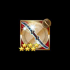 Masamune.