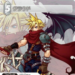 Promotional trading card depicting Cloud's <i>Kingdom Hearts</i> outfit.