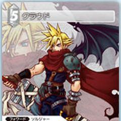 Рекламная карта с изображением Клауда в костюме из <i>Kingdom Hearts</i>.