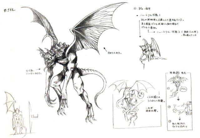 File:Gargoyle-ffvii-artwork.jpg