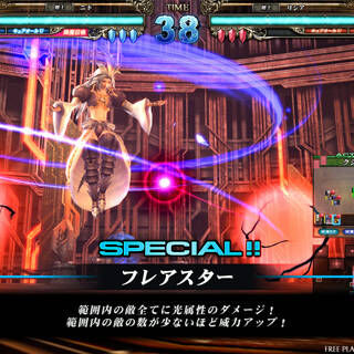 Kuja in battle in <i>Lord of Vermillion Re:2</i>.