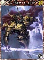 MFF Gold Knight FFIII