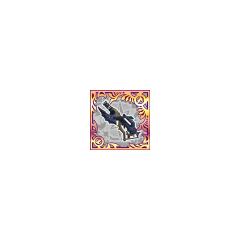 Gatling Gun (UR).