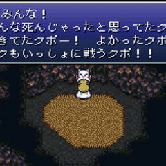 The Japanese dungeon image for <i>Narshe, Part 1</i> in <i>Final Fantasy Record Keeper</i>.