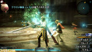 Final Fantasy Type 0 - Kurasame Party Member