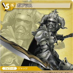Trading card of Gabranth's render in <i>Dissidia 012</i>.