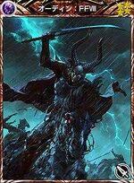 MFF Odin FFVIII