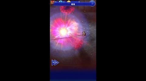 【FFRK】アーロン必殺技『征伐』