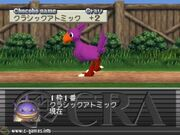 Chocobo Stallion - Purple Chocobo