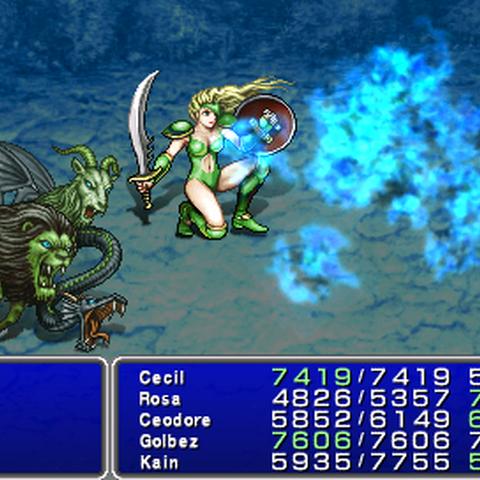 Frost Blast (PSP).