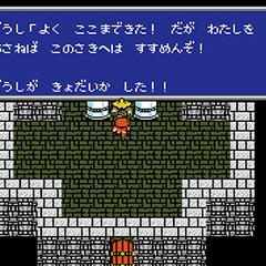 Japanese image for <i>Mysidian Tower, Part 2</i> in <i>Final Fantasy Record Keeper</i>.
