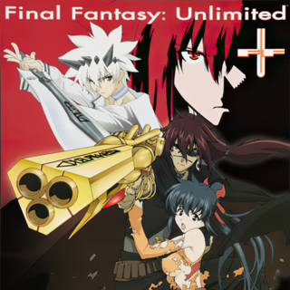 ADV promotional poster