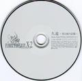 FFX-2 MWL Disc