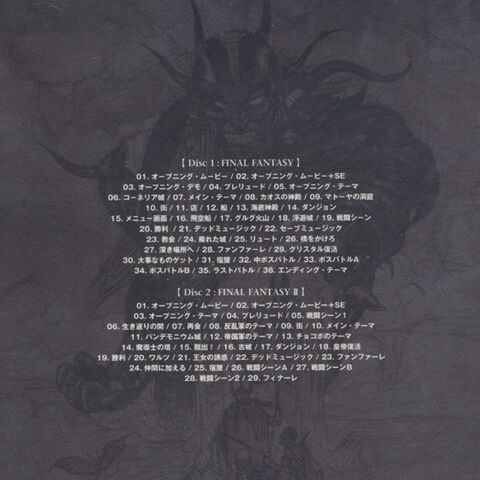 <i>Final Fantasy I & II Original Soundtrack</i> backcover.