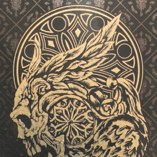The emblem of Lucis.