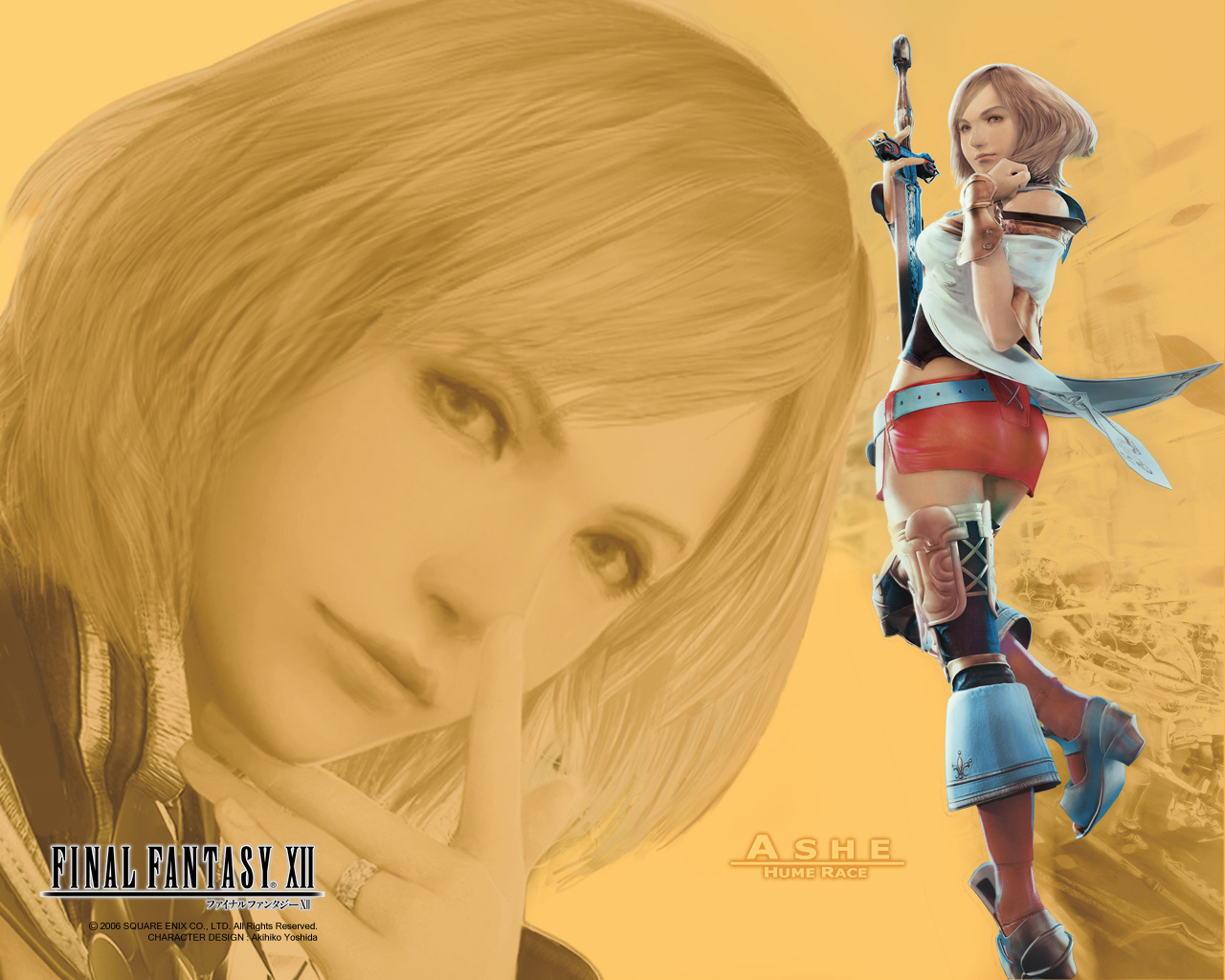 Image - Wall XII 05.jpg | Final Fantasy Wiki | FANDOM powered by Wikia