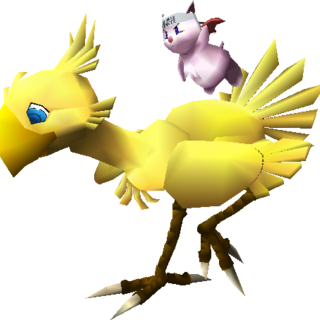 Render from the original game.