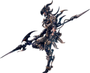 Dragoon Artwork XIV