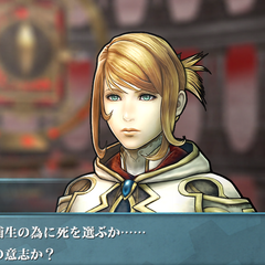 Screenshot of Caetuna in <i>Final Fantasy Agito</i>.