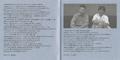 FFVIII FLWV Old LE Booklet3