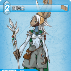 Trading card of a viera as a Summoner.