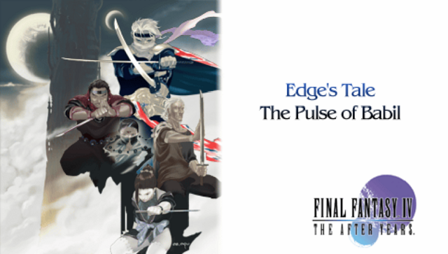 File:TAY PSP Edge's Tale End.png
