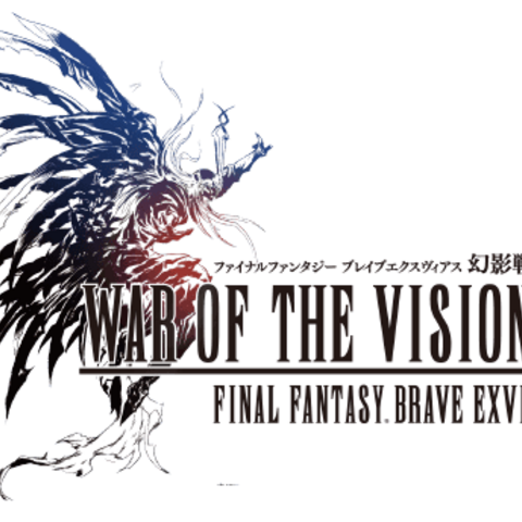 Gilgamesh in the <i>War of the Visions: Final Fantasy Brave Exvius</i> logo. Artwork by Yoshitaka Amano.
