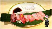 Суши от Шиенции