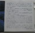 FFIV CM Old Booklet5