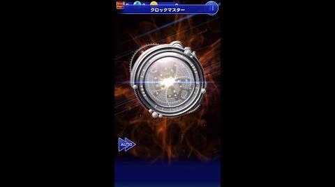 【FFRK】セラ必殺技『クロックマスター』