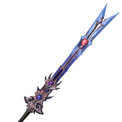 Exdeath's Malicious Sword