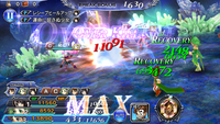 DFFOO White Wave