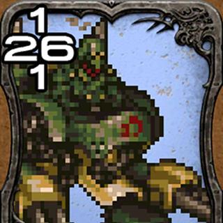 Magitek Armor.