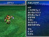 Bestiary (Final Fantasy)
