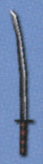 File:FF4-Masamune-DS.png