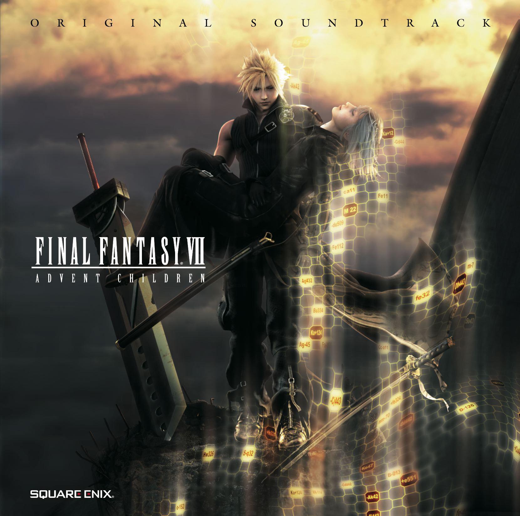 Book JAPAN Book Final fantasy VII advent children:Prologue