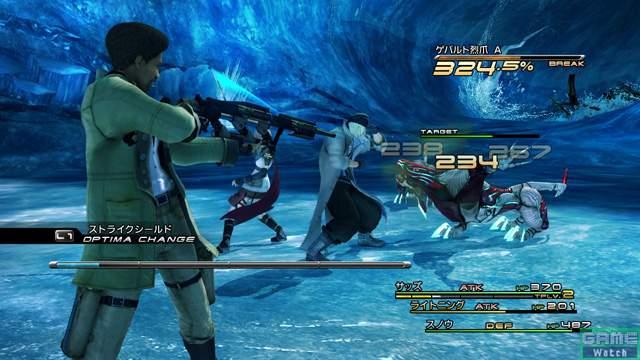 File:Ffxiii sazh weapon combined.jpg