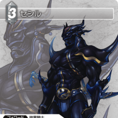 Card depicting Dark Knight Cecil in <i>Dissidia</i>.