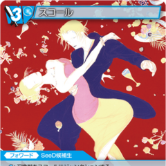 Trading card depicting Amano artwork of Squall and Rinoa's waltz.