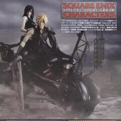 Cloud and Tifa on motorcycle.