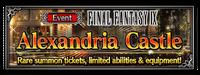 FFBE Event Alexandria Castle