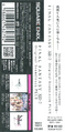 FFXIII-2 OST+ Obi1
