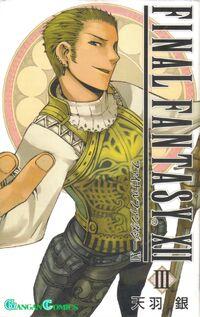 FFXII Manga Volume 3