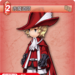 9-003C Red Mage (Ingus)
