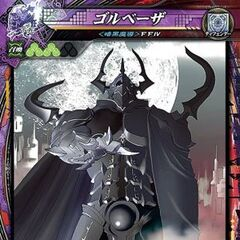 <i>Lord of Vermilion III</i> card.