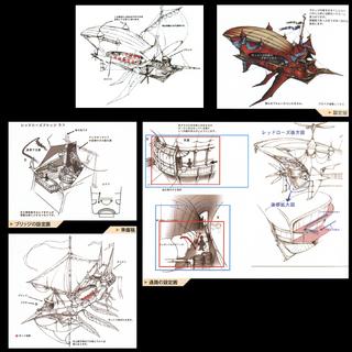 Diseño en <i>The Art of Final Fantasy IX</i>.