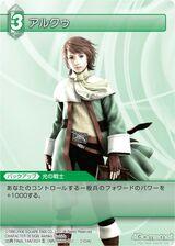 Arc-TradingCard